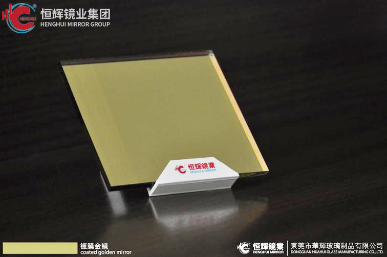 Coated gold colored mirror