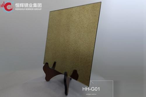 Antique mirror price